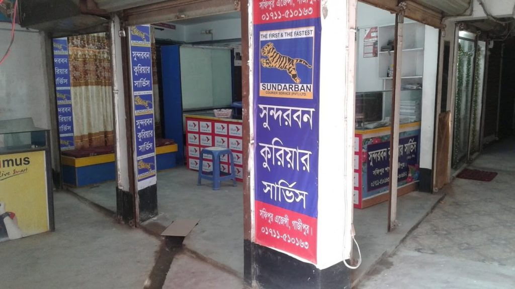 Sundarban Courier List