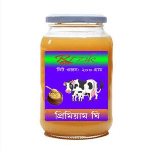 gawa-ghee 200 ml