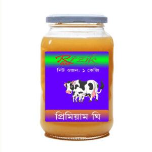 gawa-ghee 500 ml